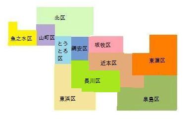 区の位置_2.png